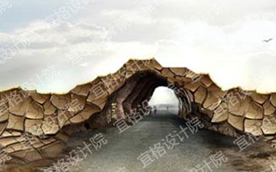 【艾丁湖】古村改造设计