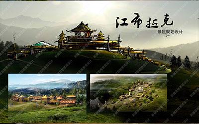 新疆奇台 江布拉克景区规划设计