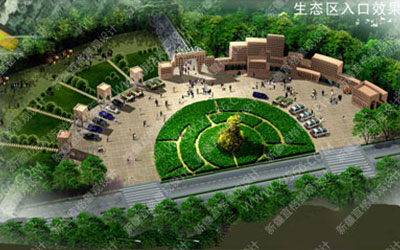 和田绿色生态景区