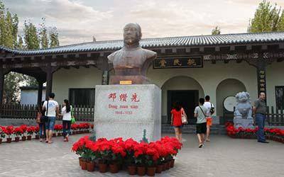邓缵先纪念园