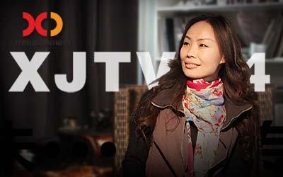 <b>魏小未人物专访--新疆电视台--在那遥远的地方栏</b>