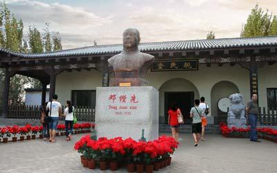邓缵先纪念园开馆仪式成功举行