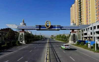 叶城县政府聘请魏小未为叶城县城市形象设计师
