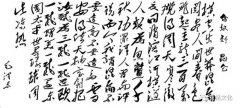 2017|叶城唤醒昆仑神