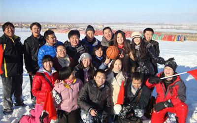 2011年——千赢国际qy88官方网站&远景 辞旧迎新联欢活动